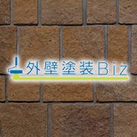 株式会社ペンテクノ与謝野営業所