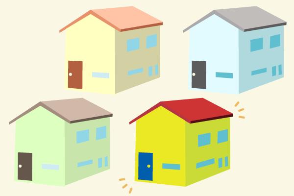 周辺住宅との色のバランスを考えよう!