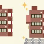 メリット②-安心の住まいは入居者が増える